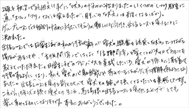 kaitoharuto_hearing